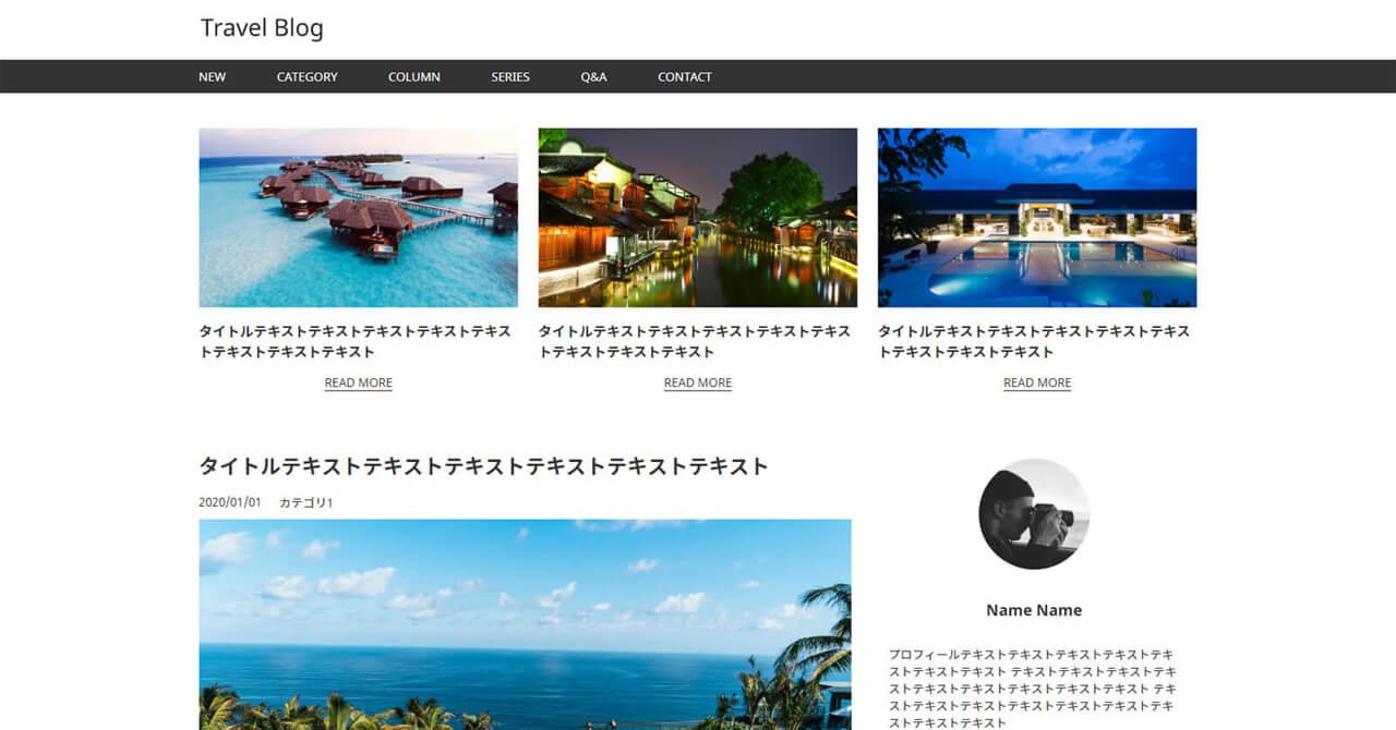 Travel Blog - Blog | ブログサイト / 2カラム トップページ