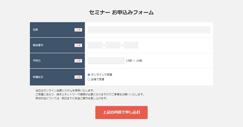 プラグイン「Datepicker」/カレンダー&入力チェック   フォーム作成と入力チェックを実装します。
