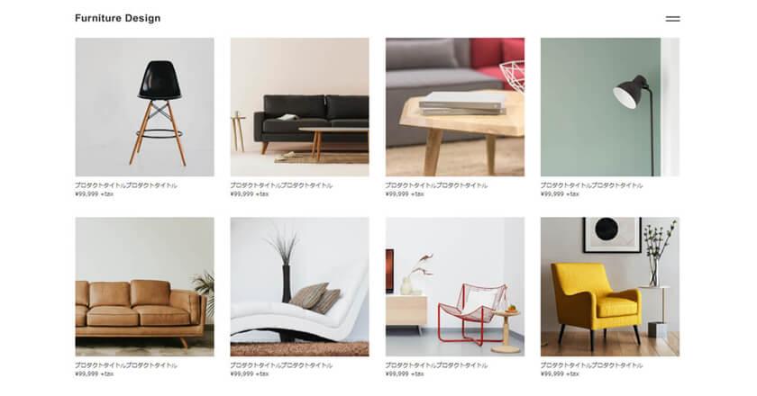 Furniture Design   ストアサイト(インテリア) / グリッドレイアウト