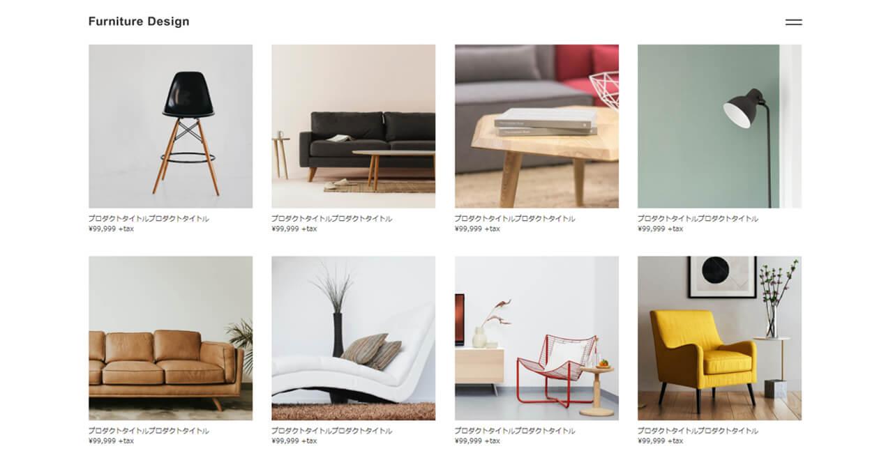 Furniture Design - Furniture & Interior | ストアサイト(インテリア) / グリッドレイアウト